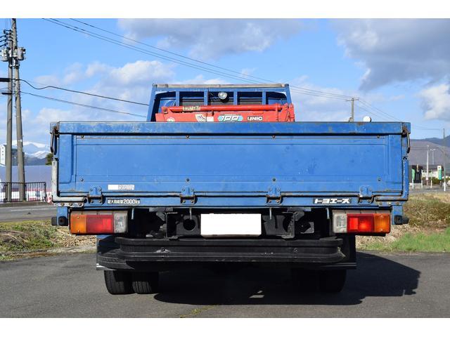 「トヨタ」「トヨエース」「トラック」「秋田県」の中古車3
