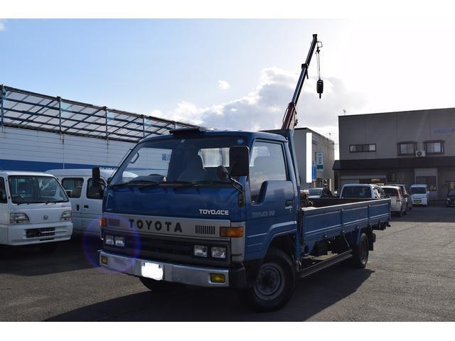 「トヨタ」「トヨエース」「トラック」「秋田県」の中古車7