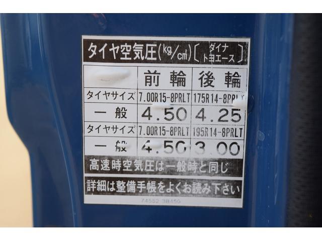 「トヨタ」「トヨエース」「トラック」「秋田県」の中古車67