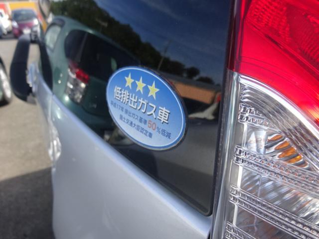 X 4WD オートマ ナビ ABS エアバック キーレス(19枚目)