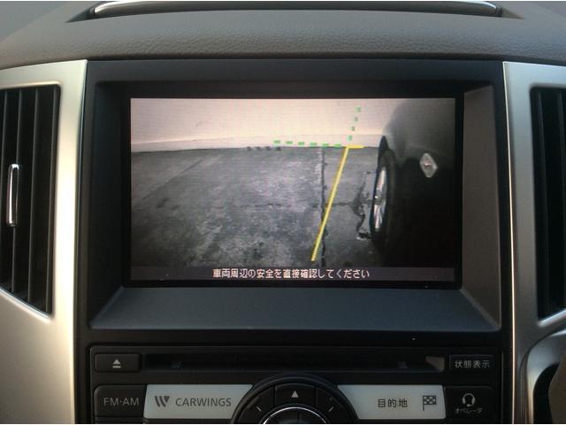 日産 プレサージュ 250XL パワスラ 純正ナビ Bカメラ サイドカメラ
