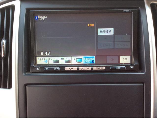 ハイウェイスター  両側パワースライド ナビ TV Bカメラ(19枚目)