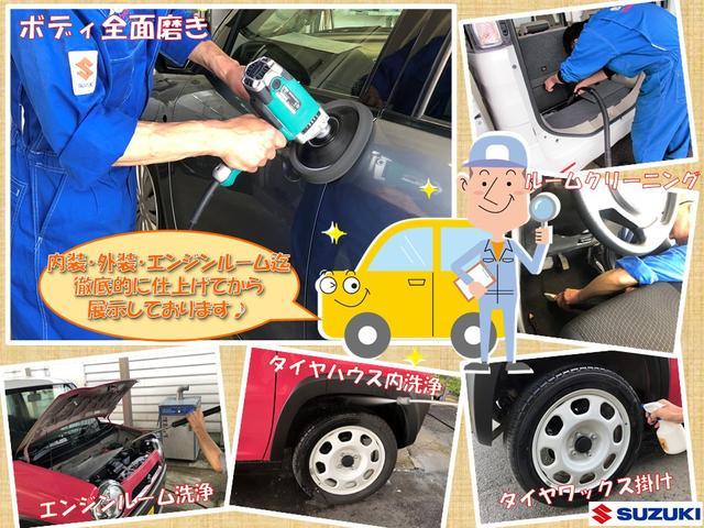 当社のお車は内装・外装・エンジンルームまで徹底的に仕上げてから展示しております♪もちろん納車前もキレイに仕上げてからのお渡しとなります♪