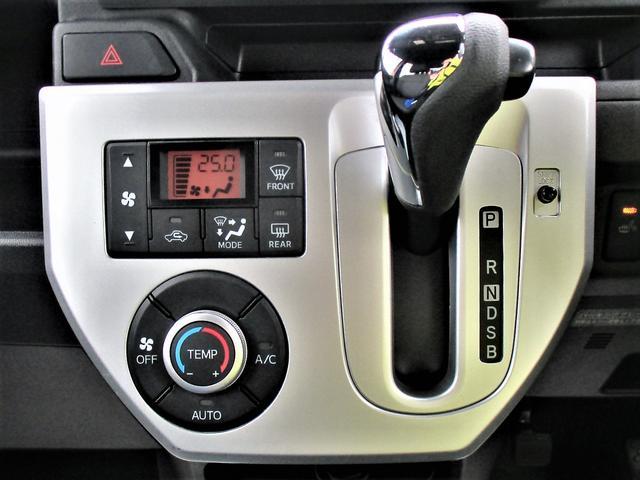 オートエアコンは一度室温を設定すると、後はエアコンが風量や吹き出し温度を、室温センサーや日射センサーなどで計測し、自動的にコントロールしてくれとっても便利です♪