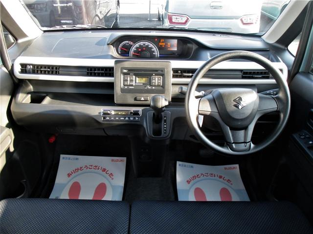 HYBRID FX 純正CD 横滑り防止機能 保証付販売車(4枚目)