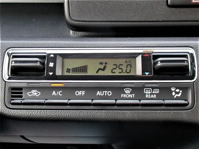 ハイブリッドFX 4WD アイドリングストップ 保証付販売車(7枚目)