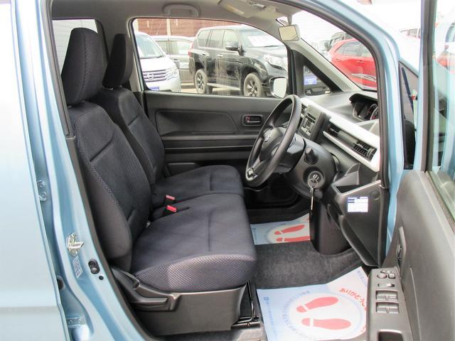 ハイブリッドFX 4WD アイドリングストップ 保証付販売車(10枚目)