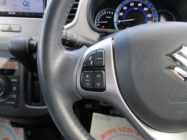 FZ 4WD プッシュスタート 社外ナビ 保証付販売車(20枚目)