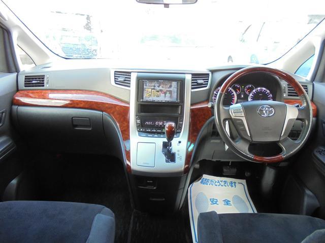 トヨタ ヴェルファイア 2.4Z プラチナセレクション 両側パワスラ HDDナビ