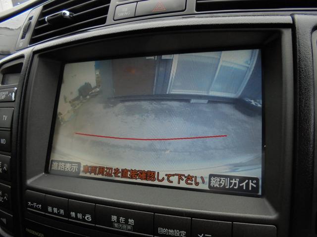アスリート 後期型 純正マルチナビ バックカメラ クルコン(17枚目)