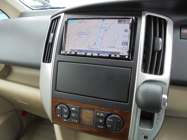 20G 4WD 後期型 両側パワスラ 純正ナビ フルセグTV(15枚目)
