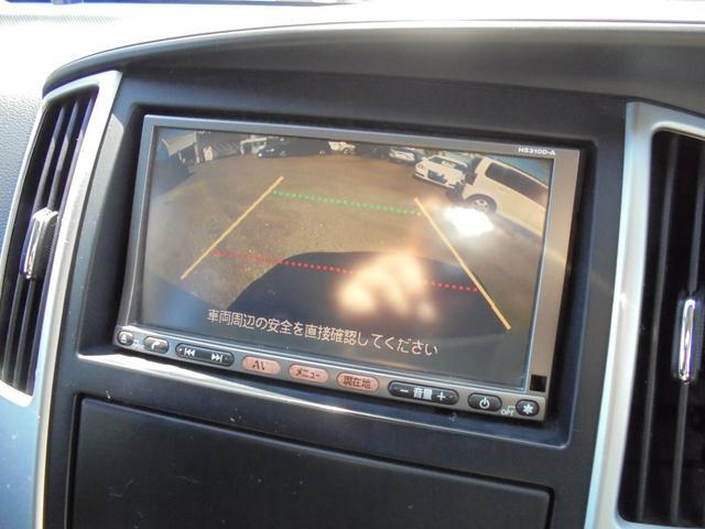 20S Vセレクション 後期型 パワスラ 純正HDDナビ(15枚目)