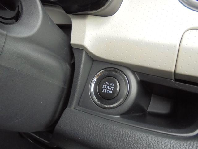 「スズキ」「MRワゴン」「コンパクトカー」「宮城県」の中古車19