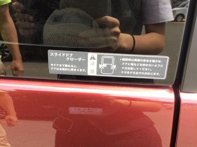スズキ パレット X  4WD 社外アルミ 片側パワースライドドア Aエアコン