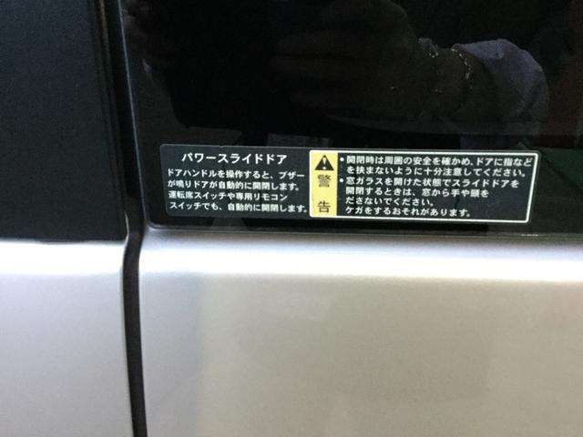 X 4WD プッシュスタート 片側パワースライドドア(19枚目)