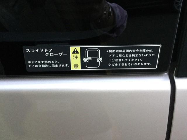 X 4WD プッシュスタート 片側パワースライドドア(20枚目)