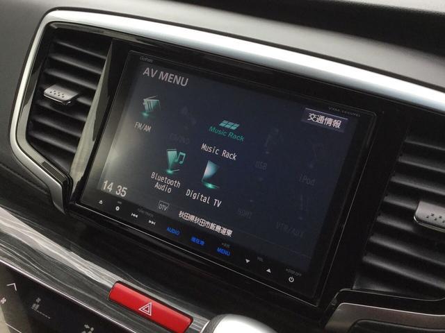 「ホンダ」「オデッセイ」「ミニバン・ワンボックス」「秋田県」の中古車39