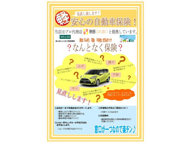 「ホンダ」「オデッセイ」「ミニバン・ワンボックス」「秋田県」の中古車51