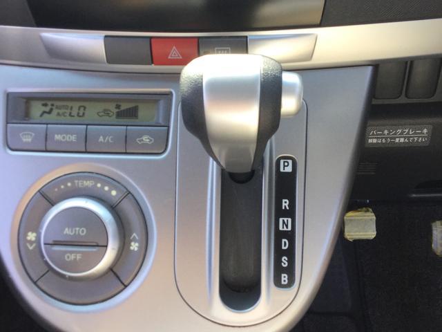 X VS II 4WD CDオーディオ ハロゲンライト(50枚目)
