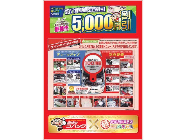 X VS II 4WD CDオーディオ ハロゲンライト(71枚目)