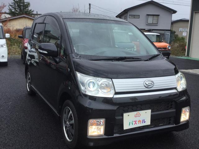 【秋田県初の39.8万円専門店】39.8万円を中心とした価格設定。メンテナンス付きパックと遠方の方にオススメのパックごご準備。なのでご予算に合わせてお好きなお車をお選びいただけます。