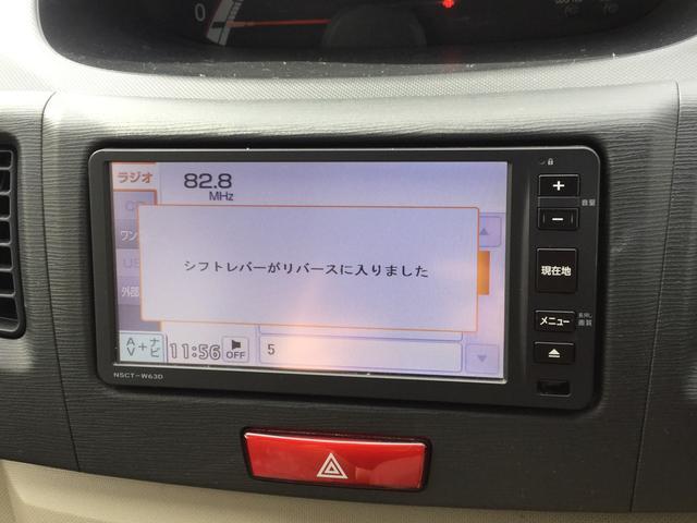 L 4WD  純正ナビ テレビ ETC 社外アルミホイール(12枚目)