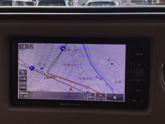 「ダイハツ」「ミラココア」「軽自動車」「秋田県」の中古車32