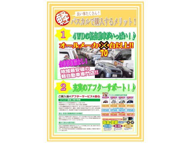 「ダイハツ」「ミラココア」「軽自動車」「秋田県」の中古車44