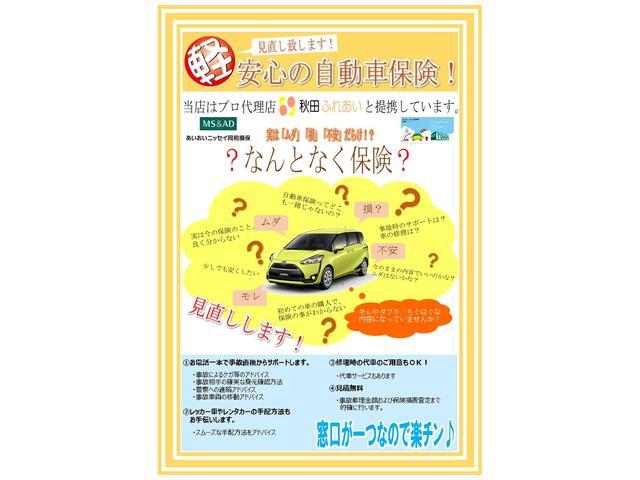 「ダイハツ」「ミラココア」「軽自動車」「秋田県」の中古車45