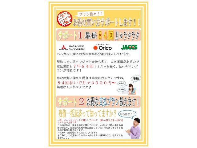 「ダイハツ」「ミラココア」「軽自動車」「秋田県」の中古車46