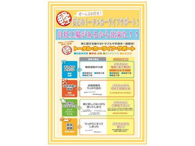 「ダイハツ」「ミラココア」「軽自動車」「秋田県」の中古車47