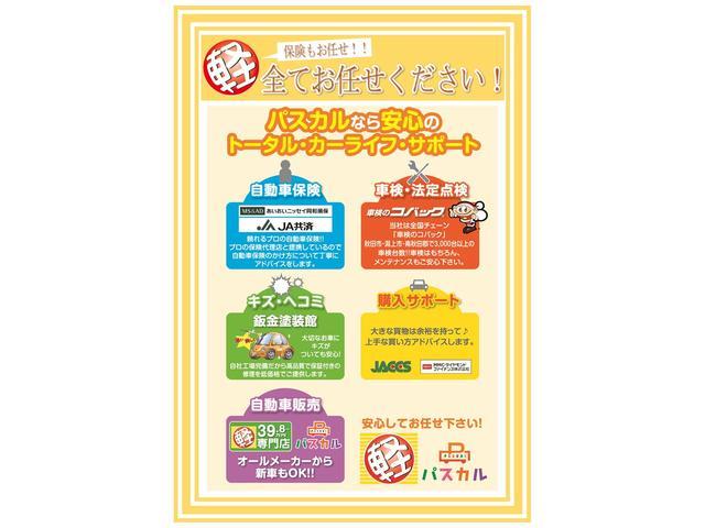 「ダイハツ」「ミラココア」「軽自動車」「秋田県」の中古車48