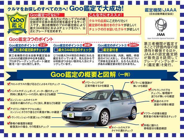 「ダイハツ」「ミラココア」「軽自動車」「秋田県」の中古車52