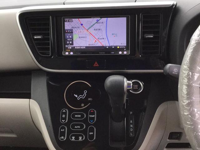 X 4WD 純正アルミ パノラマモニター プッシュスタート(10枚目)