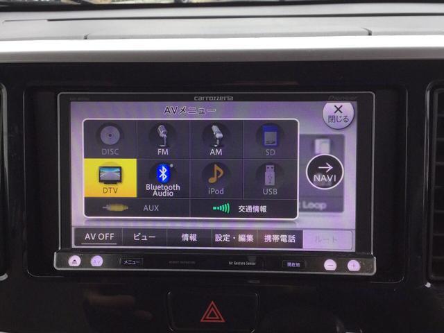 X 4WD 純正アルミ パノラマモニター プッシュスタート(11枚目)