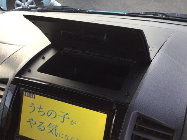 「日産」「ルークス」「コンパクトカー」「秋田県」の中古車8