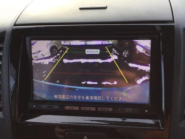 「日産」「ルークス」「コンパクトカー」「秋田県」の中古車12