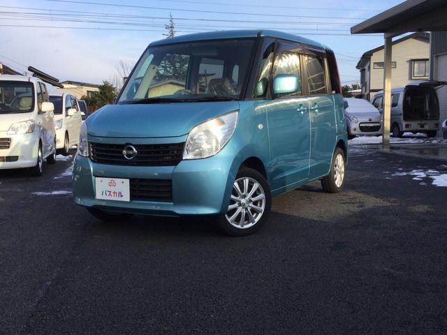 「日産」「ルークス」「コンパクトカー」「秋田県」の中古車14