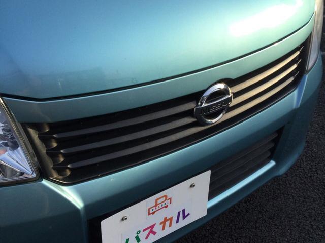 「日産」「ルークス」「コンパクトカー」「秋田県」の中古車28