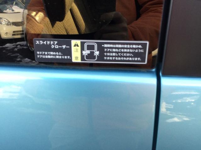 「日産」「ルークス」「コンパクトカー」「秋田県」の中古車33