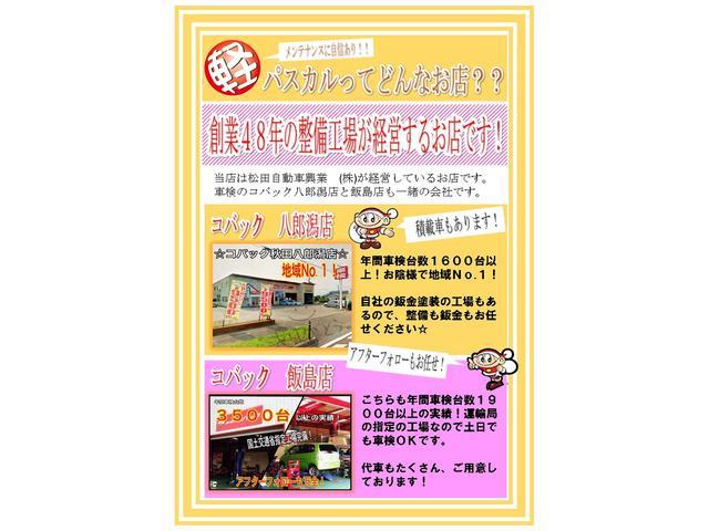 「日産」「ルークス」「コンパクトカー」「秋田県」の中古車55