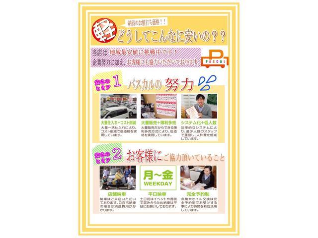 「日産」「ルークス」「コンパクトカー」「秋田県」の中古車57