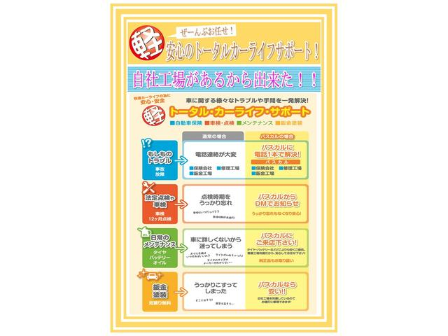 「日産」「ルークス」「コンパクトカー」「秋田県」の中古車61