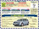 内・外装を5段階で評価。修復歴の有無。エンジン等7項目を点検し機関が正常に動いているかを確認。今現在の車両情報が付いてます。第三者に依頼しておりますのでお客様も安心してお車をお選びいただけます。