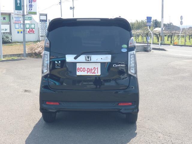 G HID オートエアコン HID オートエアコン ESC ABS イモビ スマートキー ナビ購入補助5万円分プレゼント付き(3枚目)
