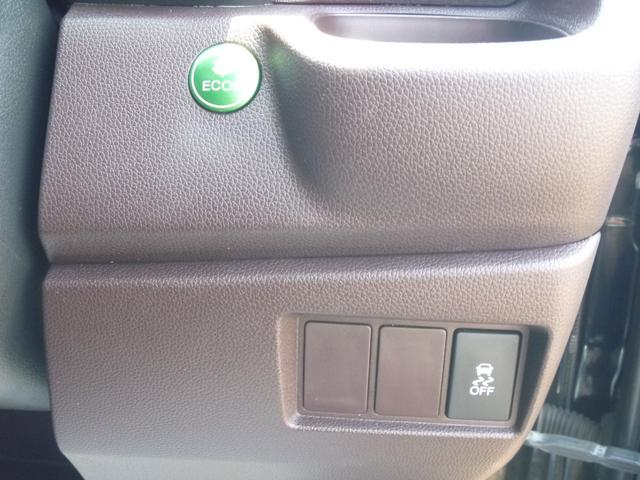 G HID オートエアコン HID オートエアコン ESC ABS イモビ スマートキー ナビ購入補助5万円分プレゼント付き(18枚目)