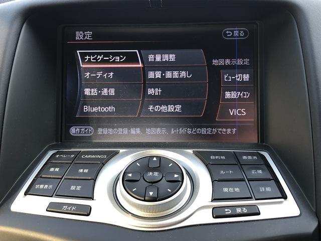 「日産」「フェアレディZ」「クーペ」「福島県」の中古車7