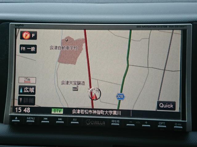 「トヨタ」「ハイエース」「ミニバン・ワンボックス」「福島県」の中古車7