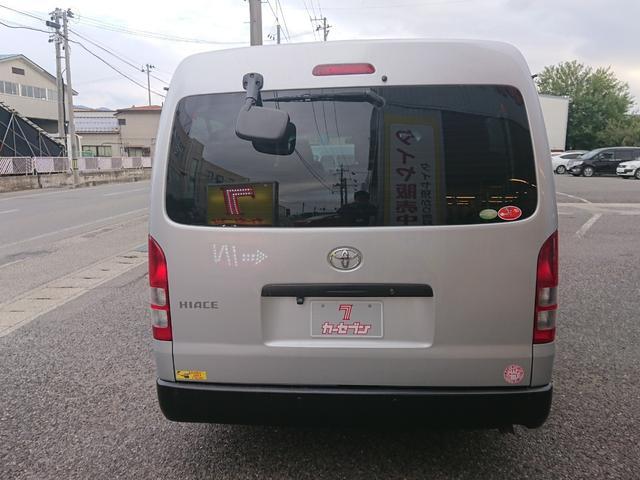 「トヨタ」「ハイエース」「ミニバン・ワンボックス」「福島県」の中古車18