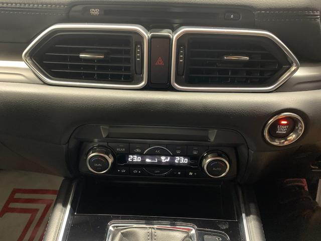 XD 4WD 禁煙車 スマートブレーキサポート CD/DVDプレーヤー ナビ バックカメラ ETC セーフティパッケージ(14枚目)